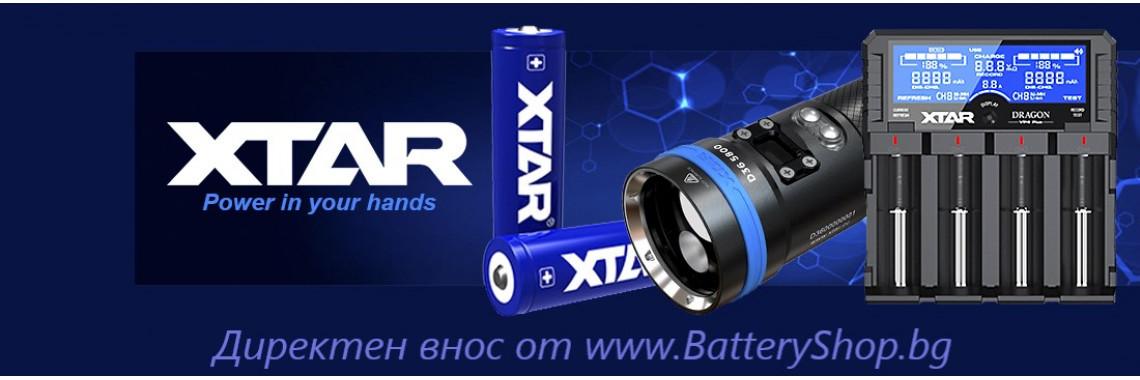 XTAR Electronics