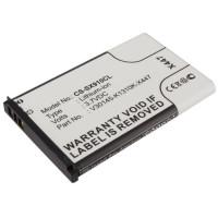 Батерия за Siemens Gigaset SL910
